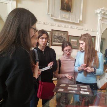 Квест в Историческом музее
