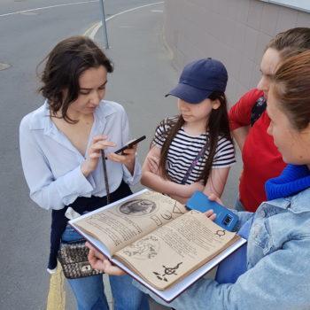 квест по улицам Москвы