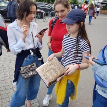 Городской квест по улицам Москвы