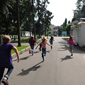 квест для детей в парке Горького