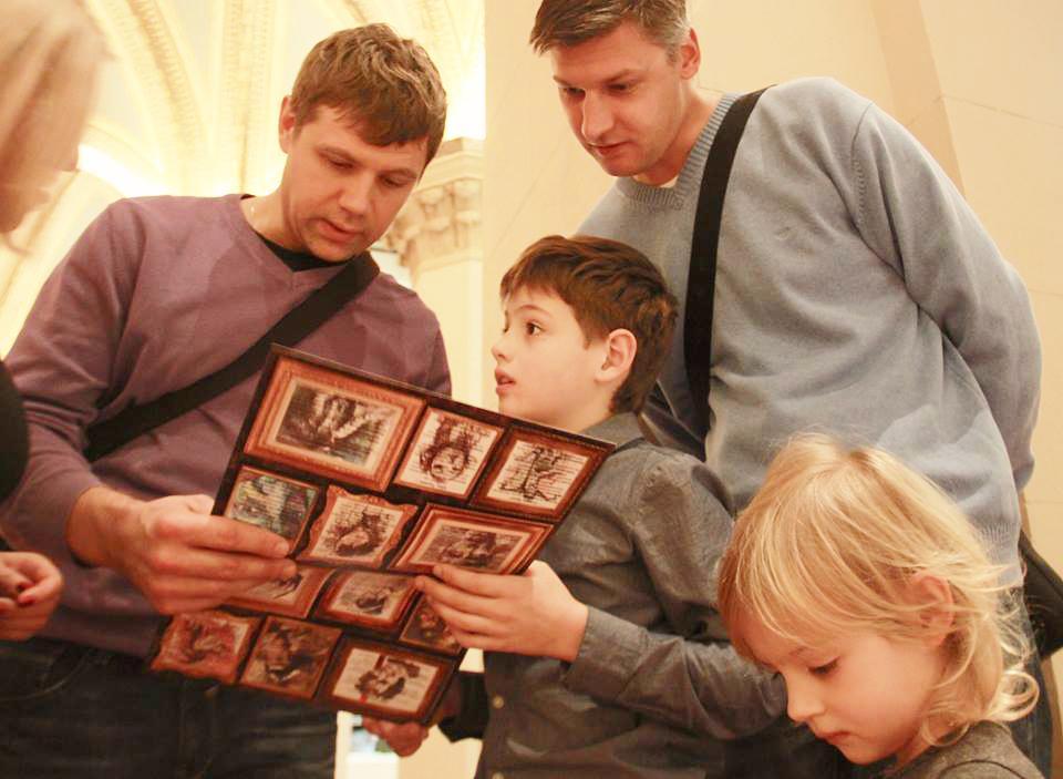 Квест для семьи