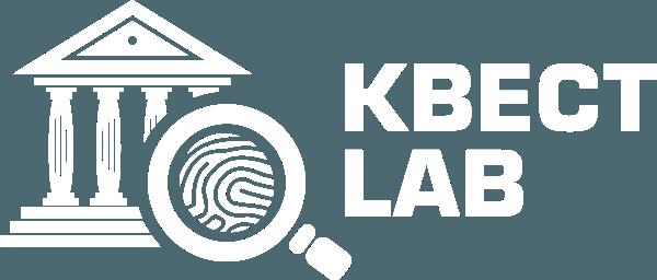 КВЕСТ Lab.