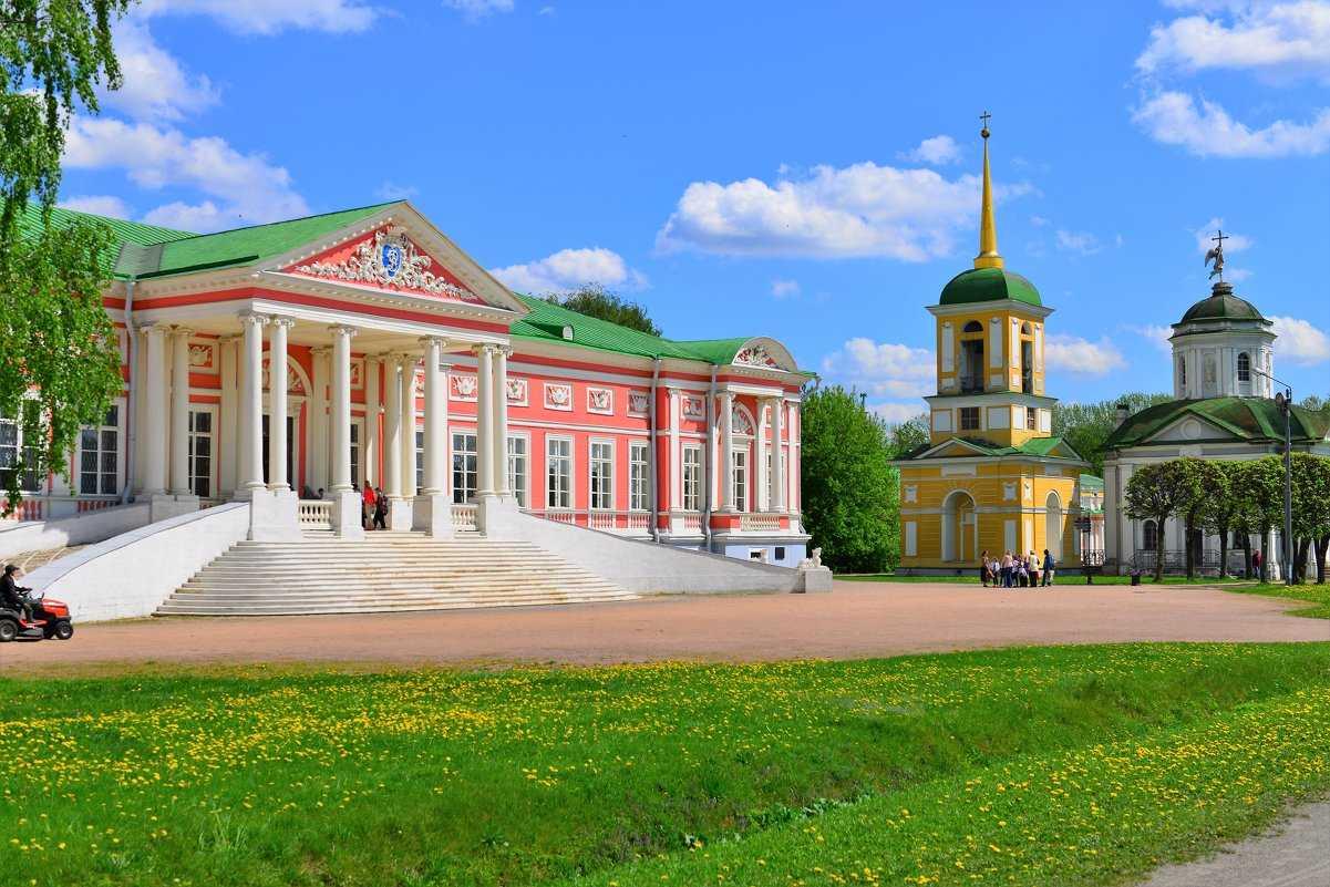 квесты по улицам Москвы для детей и взрослых
