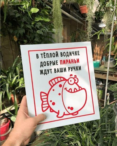 квесты в музеях Москвы