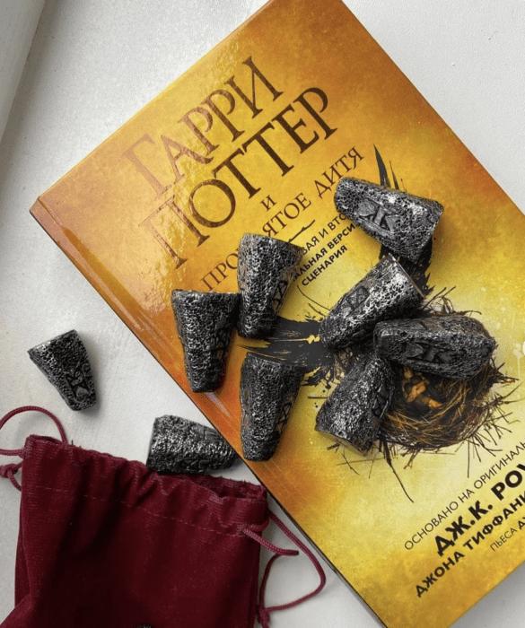 квест Гарри Поттер для детей 7-12 лет
